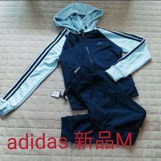 アディダス(adidas)のadidas スウェット上下セット 新品 Mサイズ(トレーナー/スウェット)