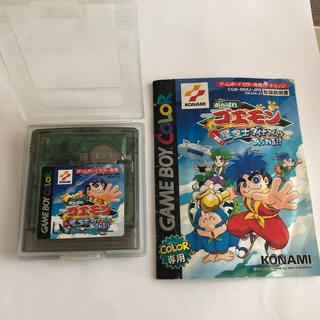 ゲームボーイ(ゲームボーイ)のゲームボーイ ゲームボーイカラー ゲームボーイアドバイス カセット(家庭用ゲームソフト)