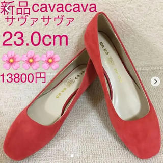 サヴァサヴァ(cavacava)の新品❤️cavacavaサヴァサヴァオレンジ色パンプス23.0cm 13800円(ハイヒール/パンプス)