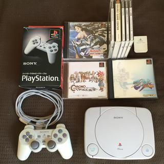 PlayStation - プレイステーション