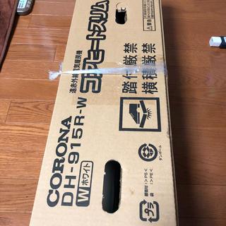 コロナ(コロナ)の値下 コロナ遠赤外線電気ストーブ DH-915R コアビートスリム(電気ヒーター)
