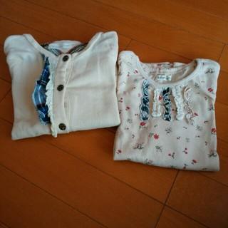 ビケット(Biquette)の120 ビケット 長袖カーディガンと長袖Tシャツ 2枚セットBiquette(カーディガン)