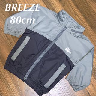 BREEZE - 【80cm】ウインドブレーカー BREEZE