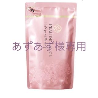 マルコ(MARUKO)のMARUKO化粧品ランジェリークレンジング(洗剤/柔軟剤)