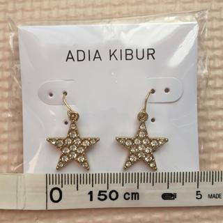 アディアキブラ(Adia Kibur)のビジュースターモチーフ フックピアス ゴールド(ピアス)