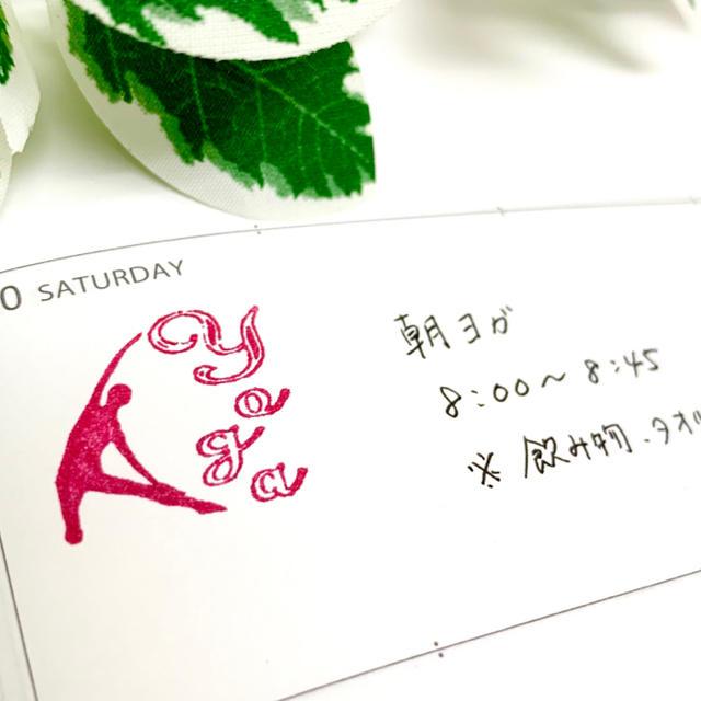 【ゴム印】ヨガ(Yoga)イラストハンコ (2㎝×2㎝) 美ボディ 美容 ハンドメイドの文具/ステーショナリー(はんこ)の商品写真