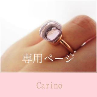 大粒 天然石 キャンディ リング 新色 ブロッサム ピンク(リング(指輪))