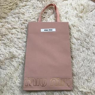 ミュウミュウ(miumiu)のmiumiu ショップバッグ(ショップ袋)