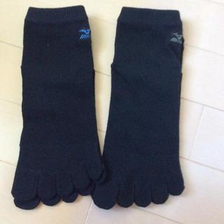 ミズノ(MIZUNO)のMIZUNO  5本指 靴下 2足セットです(ソックス)