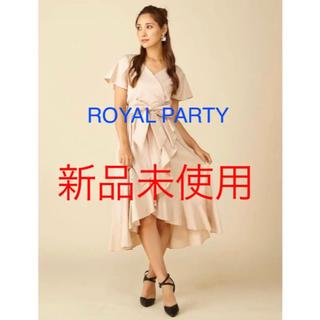 ロイヤルパーティー(ROYAL PARTY)のタイムセール⭐️ロイヤルパーティー ワンピース(ロングワンピース/マキシワンピース)