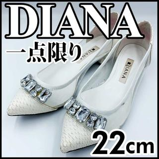 ダイアナ(DIANA)のダイアナ DIANA パンプス 22cm 白 透明 型押し ビシュ レザー(ハイヒール/パンプス)