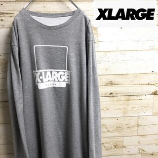 エクストララージ(XLARGE)のエクストララージ X-LARGE リバーシブル 厚手ロングTシャツ(スウェット)