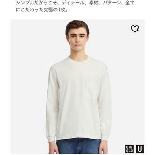 UNIQLO - ユニクロユー クルーネックT 長袖 白 ホワイト Sサイズ