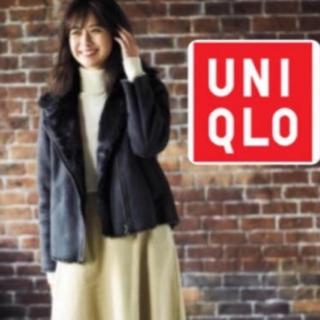 ユニクロ(UNIQLO)の新品 ユニクロ ムートン ファー ジャケット 黒(ムートンコート)