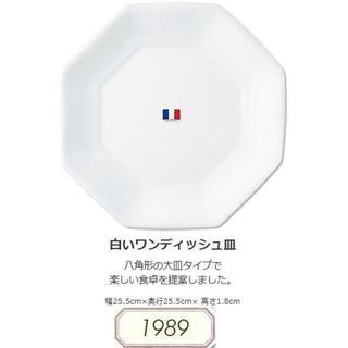 ヤマザキセイパン(山崎製パン)のヤマザキ 春のパンまつり1989年 八角形の大皿タイプ12枚セット在庫ラスト!(食器)