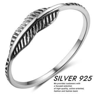 新品 メンズ レディース リング  SILVER 925 シルバー 14号(リング(指輪))