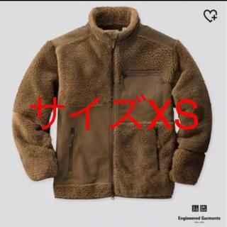 エンジニアードガーメンツ(Engineered Garments)のXS ユニクロ エンジニアードガーメンツ  フリース(ブルゾン)
