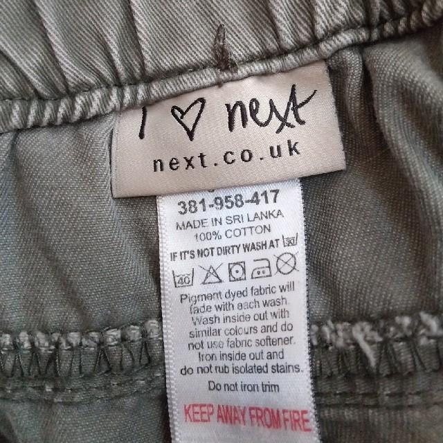 NEXT(ネクスト)のサロペット キッズ/ベビー/マタニティのキッズ服 女の子用(90cm~)(パンツ/スパッツ)の商品写真