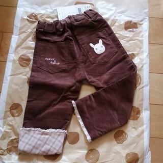 クーラクール(coeur a coeur)の新品 クーラクール 長丈パンツ ブラウン 90(パンツ/スパッツ)