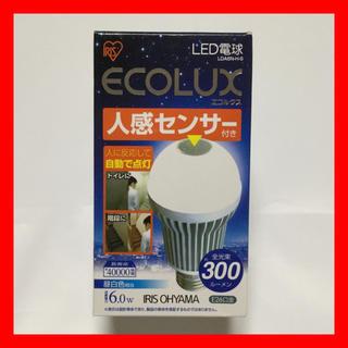 アイリスオーヤマ(アイリスオーヤマ)の人感センサー付き LED電球  アイリスオーヤマ  未使用品(蛍光灯/電球)