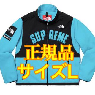 シュプリーム(Supreme)のSupreme The North Face  Denali Fleece  (ブルゾン)