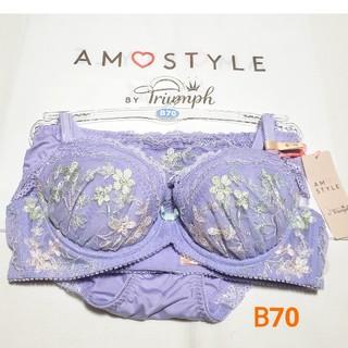 アモスタイル(AMO'S STYLE)のTriumph AMO'S STYLE⭐可愛い花柄刺繍ブラショーツSET B70(ブラ&ショーツセット)