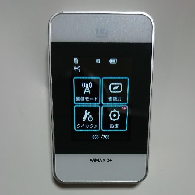 au(エーユー)のWIMAX2+ HWD15 WiFi モバイルーター au UQ  クレードル付 スマホ/家電/カメラのPC/タブレット(PC周辺機器)の商品写真