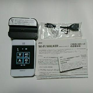 au - WIMAX2+ HWD15 WiFi モバイルーター au UQ  クレードル付