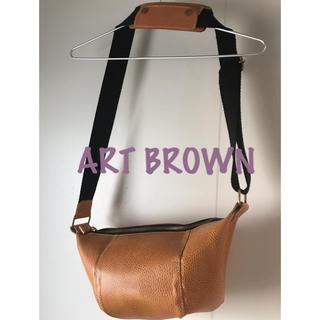 アートブラウン(ART BROWN)のART BROWN ボディバッグ(ボディーバッグ)