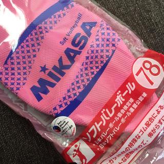 ミカサ(MIKASA)のミカサ ソフトバレーボール 新品、未使用(バレーボール)