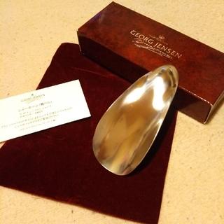 ジョージジェンセン(Georg Jensen)のジョージジェンセン 靴べら 靴ベラ シューホーン(その他)