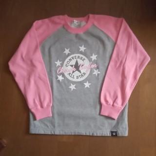 コンバース(CONVERSE)のコンバース トレーナー 150(Tシャツ/カットソー)