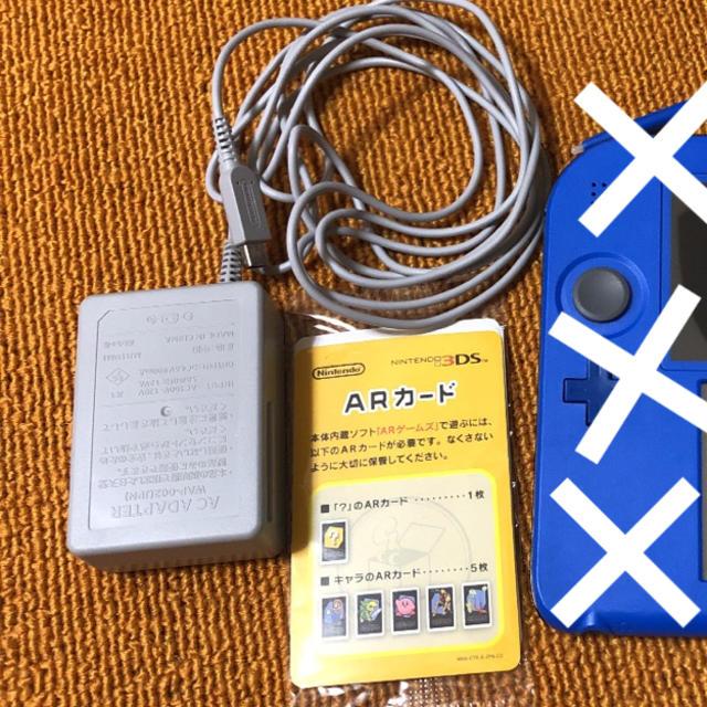 ニンテンドー3DS(ニンテンドー3DS)の充電器 スマホ/家電/カメラのスマートフォン/携帯電話(バッテリー/充電器)の商品写真