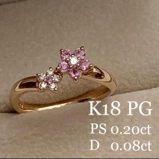 ポンテヴェキオ(PonteVecchio)の専用 ポンテヴェキオ フラワーリング k18(リング(指輪))
