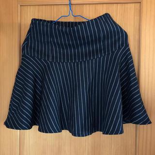 ロイヤルパーティー(ROYAL PARTY)の女児 スカート(スカート)