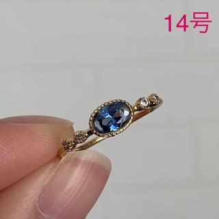 リング 指輪 CZダイヤ タンザナイト 14号 エテ アガット 好きさん❤︎(リング(指輪))