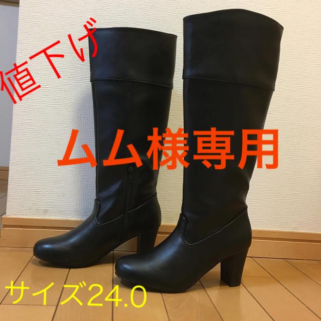 earth music & ecology(アースミュージックアンドエコロジー)のロングブーツ ヒール高さ7cm レディースの靴/シューズ(ブーツ)の商品写真
