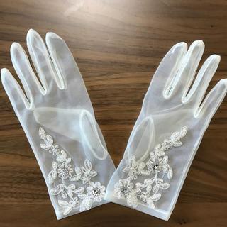 ウェディング ショートグローブ(手袋)
