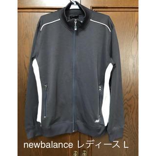 ニューバランス(New Balance)のnewbalance ジャージ L グレー レディース(その他)