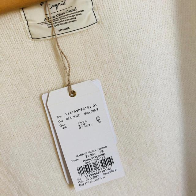 Ungrid(アングリッド)のUngrid♡アングリッド.ダブルフェイスロングガウン レディースのジャケット/アウター(ガウンコート)の商品写真