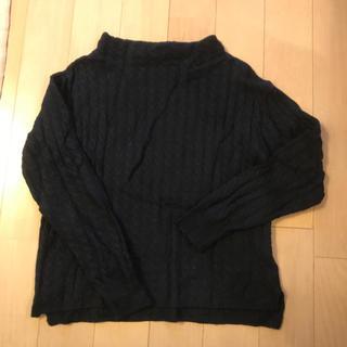 アーモワールカプリス(armoire caprice)のニット ネイビー(ニット/セーター)