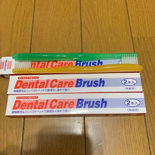 ダイイチサンキョウヘルスケア(第一三共ヘルスケア)のデンタルケア 歯ブラシ 6本セット 新品(歯ブラシ/デンタルフロス)