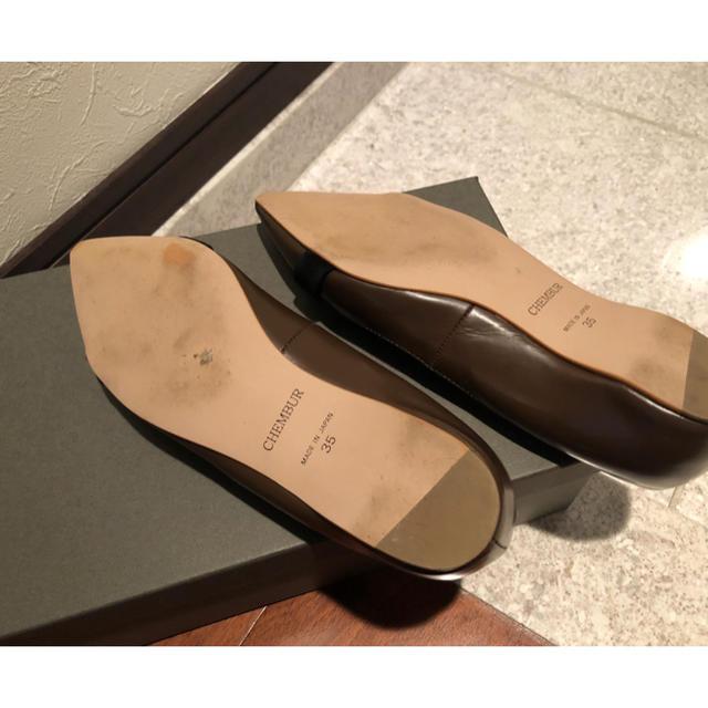 新品☆チェンバー リボン付き フラットシューズ パンプス 35 ブラウン レディースの靴/シューズ(バレエシューズ)の商品写真