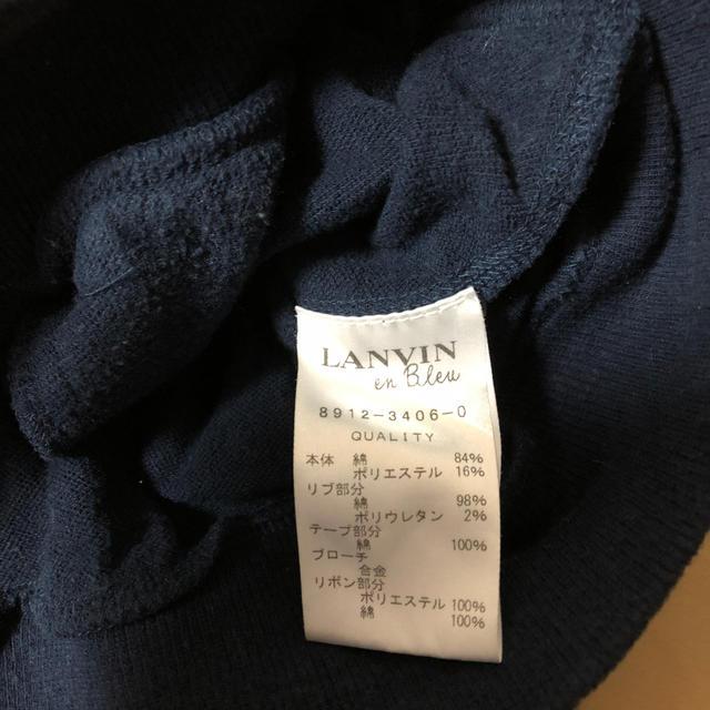 LANVIN en Bleu(ランバンオンブルー)の最終!売り切り!ランバンオンブルードルマンパーカー レディースのトップス(パーカー)の商品写真