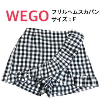 ウィゴー(WEGO)のギンガムチェック フリル スカパン(キュロット)