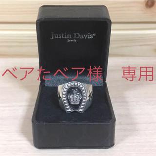 Justin Davis - 【超人気】ジャスティンデイビス / ラックスタークラウン リング 17号