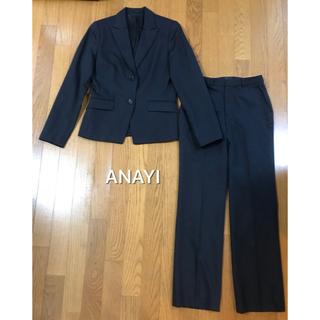 アナイ(ANAYI)の難あり ANAYI パンツ スーツ ダークグレー(スーツ)
