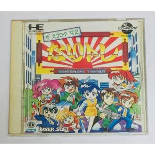 エヌイーシー(NEC)のPC-Engine なりトレ~ザ・スゴロク'92~(家庭用ゲームソフト)