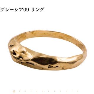 ロンハーマン(Ron Herman)のプリュイ   グレーシア09 リング  ☆新品(リング(指輪))