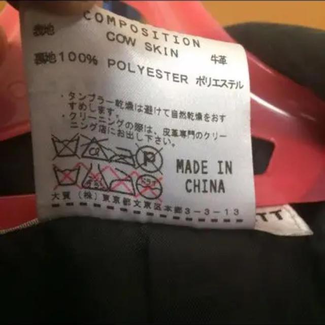 KATHARINE HAMNETT(キャサリンハムネット)の【キャサリン ハムネット】ライダースジャケット レザージャケット 牛革製 メンズのジャケット/アウター(レザージャケット)の商品写真